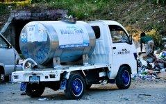 DiccionarioLibre - Agua